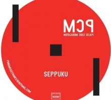 [Vinyl Giveaway] PCM – Hagakure/Seppuku (Pong Music 005)