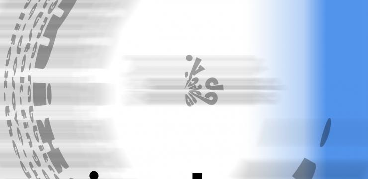[Free Dub Techno Release] aspect. – bp4 (CFM059)