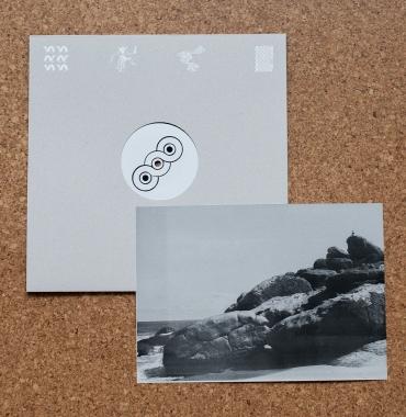GRAS – GRAS EP (RIV002)