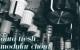 Aura Fresh – Modular Chord Impressions vol.2 EP (Chord Plaza Records)