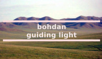 bohdan_-_guiding_light_[adpt009]