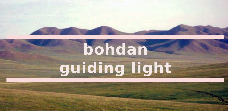[Free Release] Bohdan – Guiding Light [adpt009]